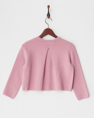 pink PIROETTA Knitted Jacket見る