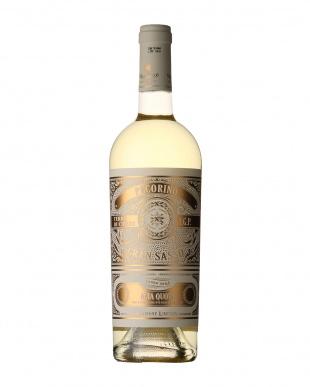 『まさにワンランク上のデイリーワイン』グランサッソ旨安ワイン3本セット見る