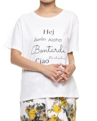 白 Tシャツ Hej見る