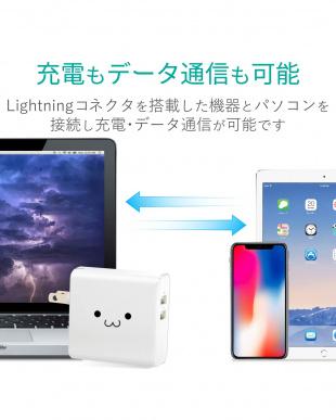 ホワイト  Lightningケーブル/1.2m見る