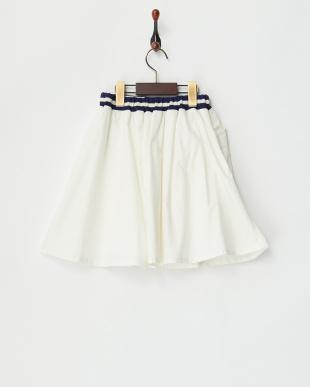 OW ウエストラインフレアレーススカート見る