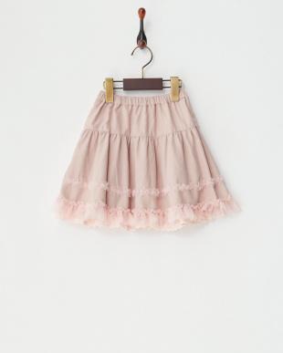 ピンク マーガレットプリントリバーシブルスカート見る