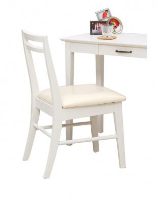ホワイト  ine reno chair見る