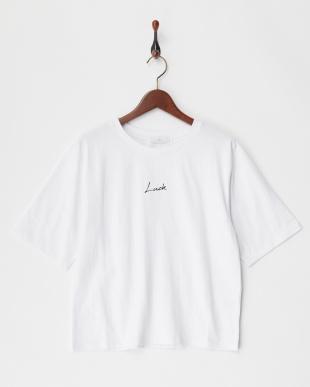オフ ちびロゴTシャツ見る