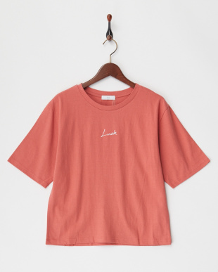 ピンク ちびロゴTシャツ見る