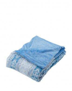 ブルー 毛布にもなる掛け布団カバー シングルロングサイズ見る