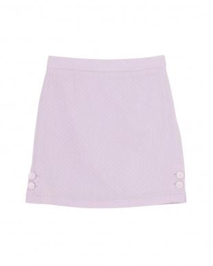 ピンク サイドボタン台形スカート dazzlin見る