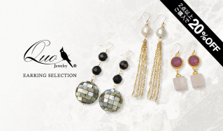 QUO JEWELRY EARRING SELECTIONのセールをチェック