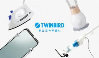 TWINBIRD -  新生活の準備に(ツインバード)のセールをチェック