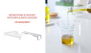 MONOTONE & WOODY -BATH & KITCHEN-のセールをチェック