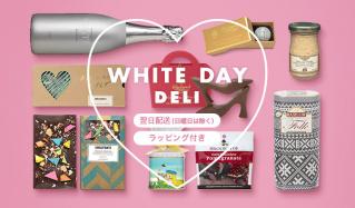WHITE DAY DELIのセールをチェック