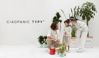 CIAOPANIC TYPY KIDS(チャオパニックティピー)のセールをチェック