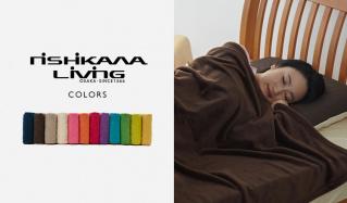 NISHIKAWA LIVING Colorsのセールをチェック