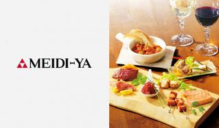 MEIDI-YA -WINE & GOURMET-のセールをチェック