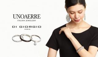 UNOAERRE/DI GIORGIO ITALIAN JEWELRYのセールをチェック