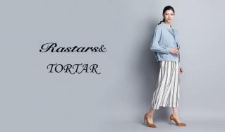 RASTARS&/TORTAR(ラスターズアンド)のセールをチェック