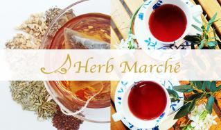 HERB MARCHE(ハーブマルシェ)のセールをチェック