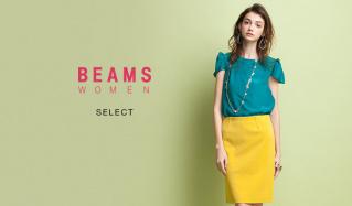 BEAMS WOMEN'S SELECT(ビームス)のセールをチェック