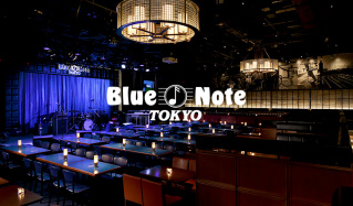 BLUE NOTE TOKYO(ブルーノート東京)のセールをチェック