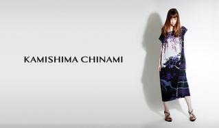 KAMISHIMA CHINAMIのセールをチェック