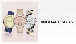 MICHAEL KORS(マイケルコース)のセールをチェック