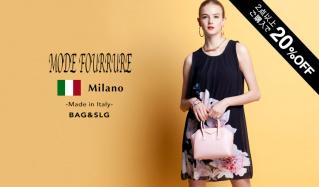 MODE FOURRURE -Made in Italy- BAG & SLG(モードフルーレ)のセールをチェック