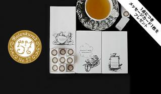 飲む美肌習慣 皇帝御用達の高級白茶 No.57(ナンバーフィフティーセブン)のセールをチェック