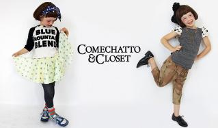 COMECHATTO & CLOSET GIRL(カムチャット&クロゼット)のセールをチェック
