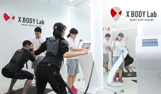 X BODY Lab STATIONのセールをチェック
