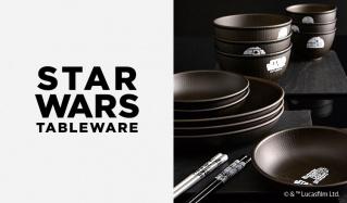 STARWARS TABLEWAREのセールをチェック