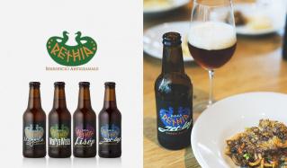 香るクラフトビール -RETHIA-(レシア)のセールをチェック