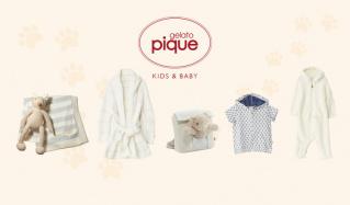 GELATO PIQUE KIDS & BABY(ジェラート ピケ)のセールをチェック