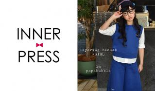 INNER PRESS(インナープレス)のセールをチェック