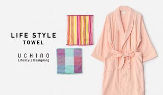 UCHINO LIFE STYLE-TOWEL-のセールをチェック