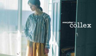 EVERYDAY BY COLLEX(エブリデイ バイ コレックス)のセールをチェック