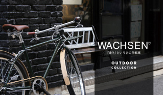 OUTDOOR COLLECTION BY WACHSEN(ヴァクセン)のセールをチェック