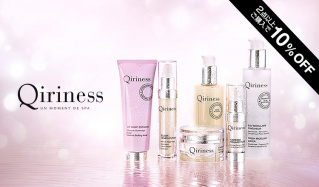 QIRINESS -パリ発のHome Spa 化粧品(キリネス)のセールをチェック
