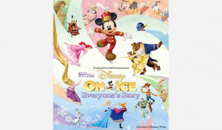 ディズニー・オン・アイス - Everyone's Story -のセールをチェック