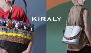 KIRALY(キラリー)のセールをチェック