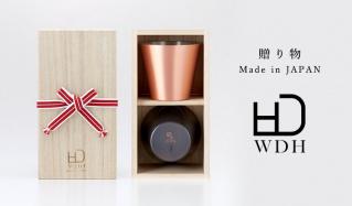 WDH-Made in JAPAN-のセールをチェック