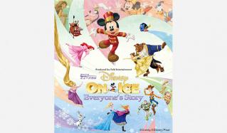『横浜公演』ディズニー・オン・アイス - Everyone's Story -のセールをチェック