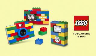 LEGO - TOYCAMERA & MP3 -のセールをチェック