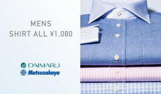 DAIMARU MATSUZAKAYA MENS SHIRT ALL ¥1,080(ダイマル)のセールをチェック