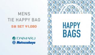 DAIMARU MATSUZAKAYA MENS TIE HAPPY BAG(ダイマル)のセールをチェック