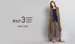 EUR3-Wide Size-(エウルキューブ)のセールをチェック
