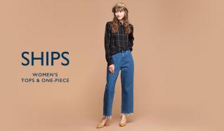 SHIPS WOMEN'S TOPS & ONE-PIECE(シップス)のセールをチェック