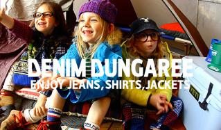 DENIM DUNGAREE GIRLS(デニム ダンガリー)のセールをチェック