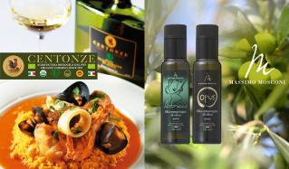 ITALIAN OLIVE OIL -CENTONZE & MASSIMO MOSCONI-のセールをチェック