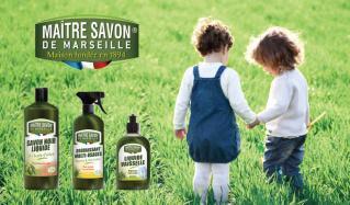 MAITRE SAVON DE MARSEILLE(メートル・サボン・ド・マルセイユ)のセールをチェック