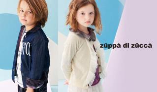 ZUPPA DI ZUCCAのセールをチェック
